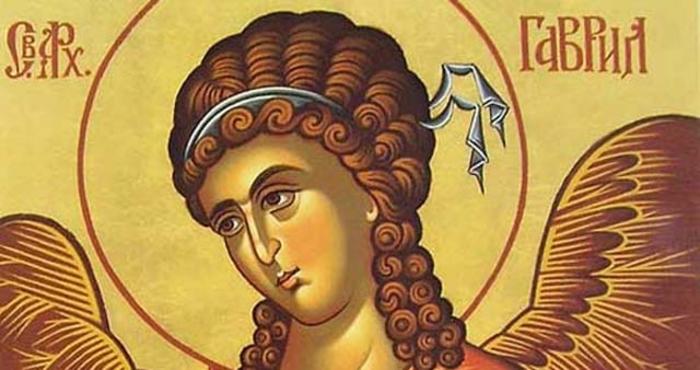 Денеска е Св. Архангел Гаврил, празник на големиот Господов гласник