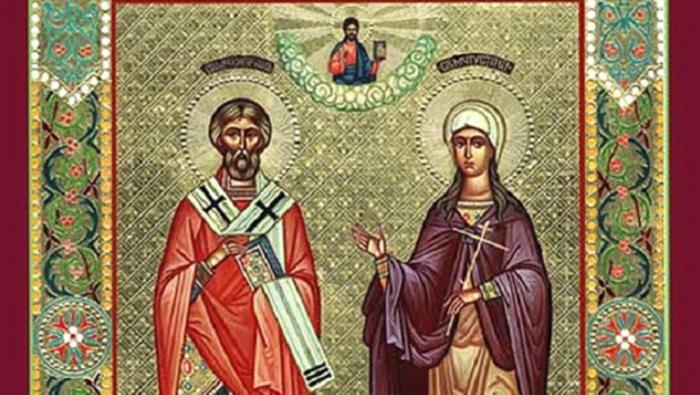 ОД КАЛЕНДАРОТ НА МПЦ: Денес е Св. маченици Хрисант и Дарија