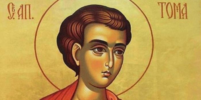 ДЕНЕСКА Е МАЛ ВЕЛИГДЕН- на една недела по најголемиот празник се слави Томина недела