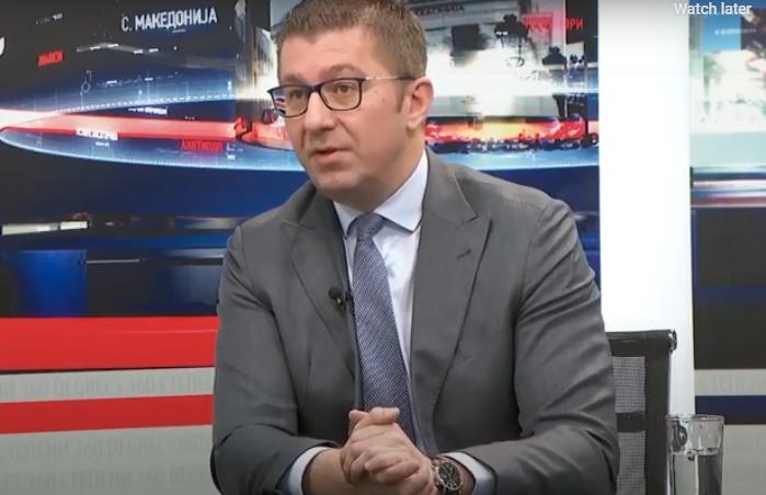 Мицкоски: Повикувам Пендаровски да свика лидерска средба да се договориме за клучните прашања, а не да се надмудруваме преку медиуми