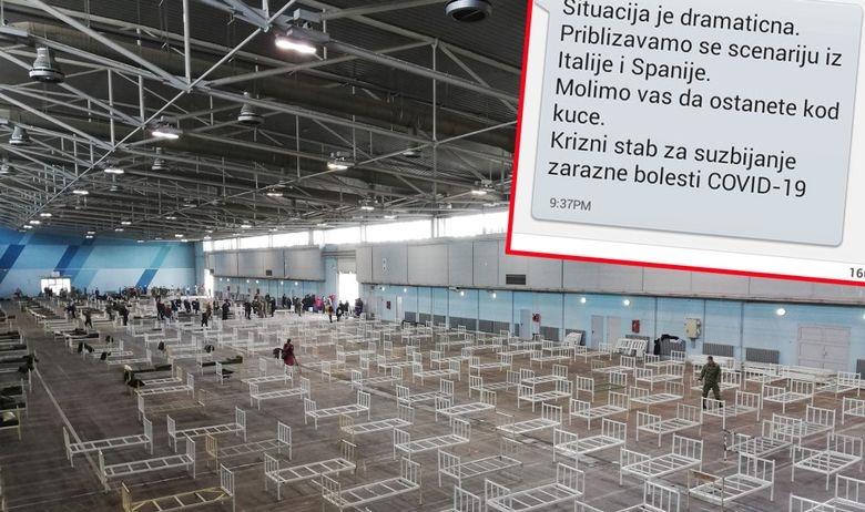 Србите вечерва добија вонредна порака на нивните мобилни телефони!