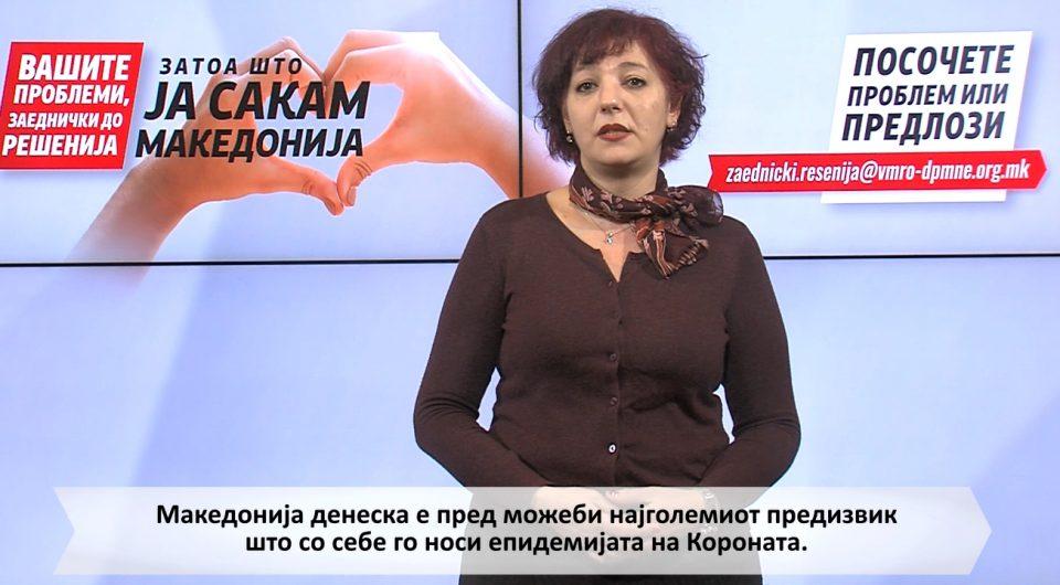 Стојкова Серафимовска: Заедно можеме се, заедно ќе се избориме и со овие предизвици