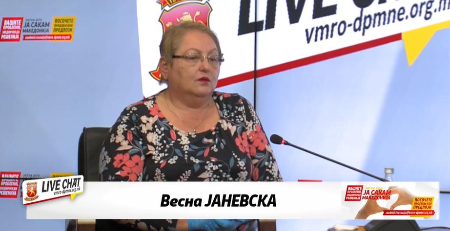 Јаневска: ВМРО-ДПМНЕ ќе ги поправа тешките грешки на Царовска кога ќе дојде на власт, концепцијата ќе биде променета, а пари нема да се трошат за мебел туку за потребите на наставниците и учениците