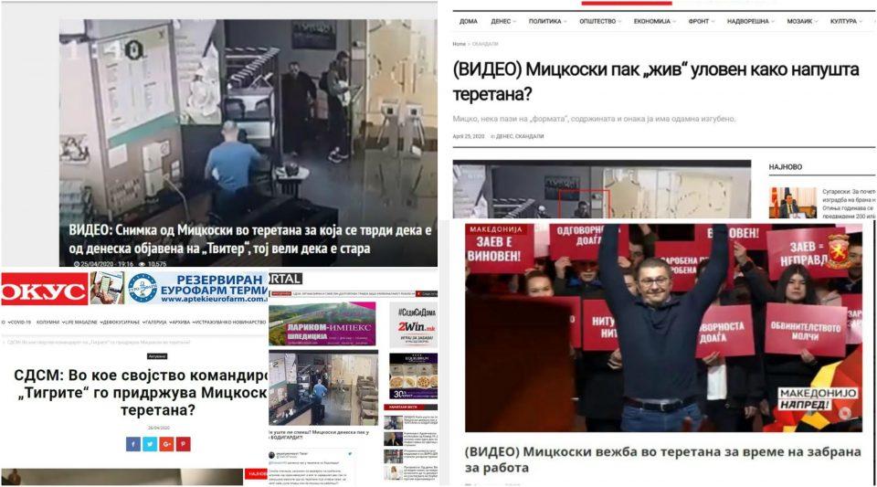 Обид за манипулација со граѓаните од СДСМ и нивните медиуми: Организирана хајка против Мицкоски, лагите откриени