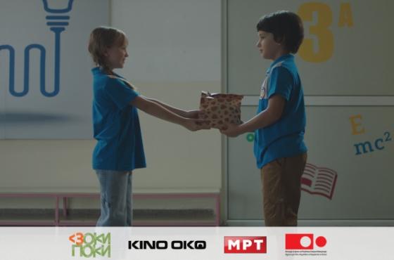 """ТВ-серијата """"Зоки Поки"""" започнува со емитување на 4 мај на МРТВ"""