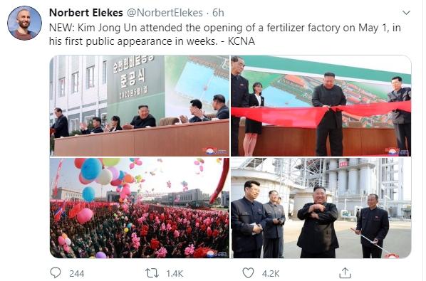Први фотографии од Ким Џонг-ун по шпекулациите дека е мртов