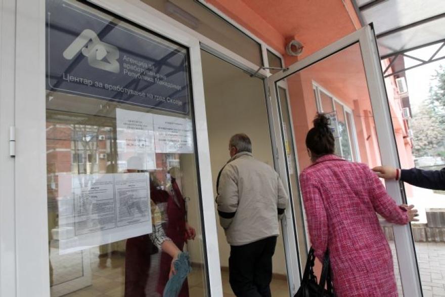 Во март и април изгубени девет илјади работни места