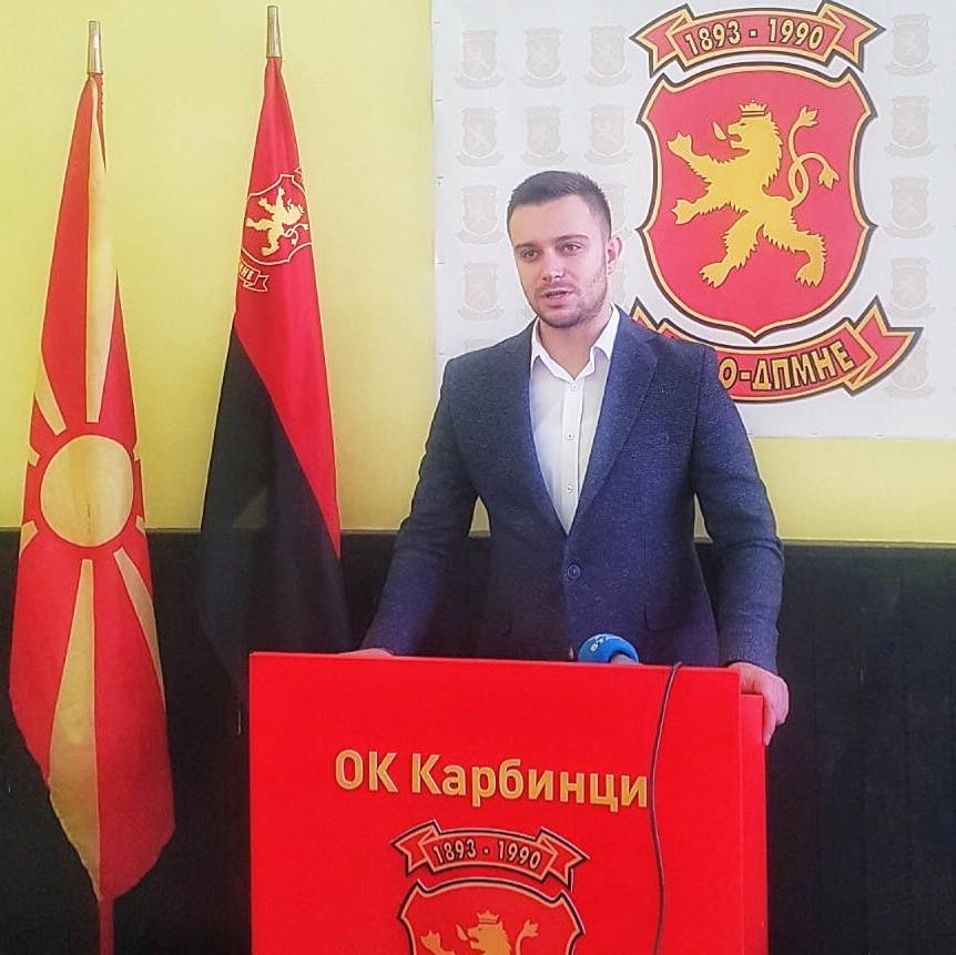 Паунов открива криминал во општина Карбинци