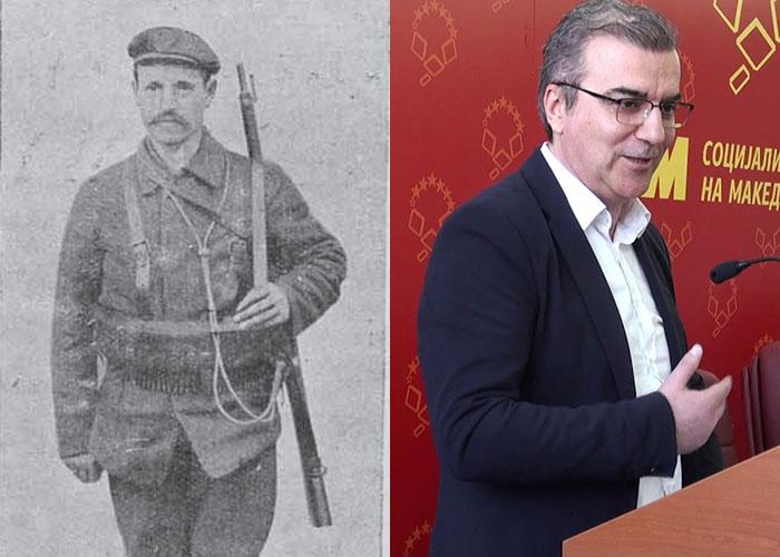 Револуционерната дејност на Гоце Делчев и Ефрем Чучков во Ќустендилскиот пункт на ВМРО во првата половина на 1902 година (4)