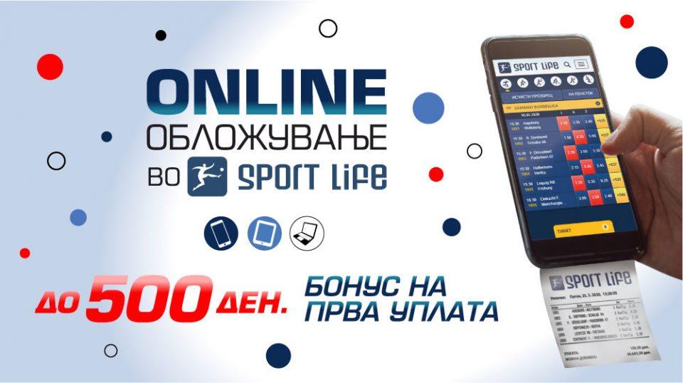 Нова акција на Sport Life: До 500 денари бонус на првата уплата!