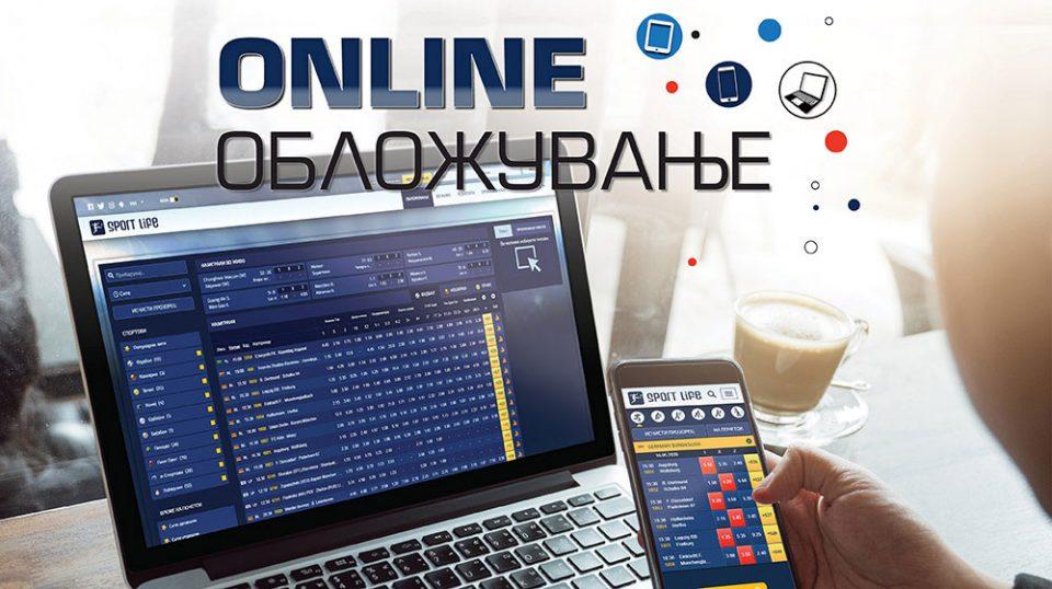 Sport Life воведе и онлајн обложување