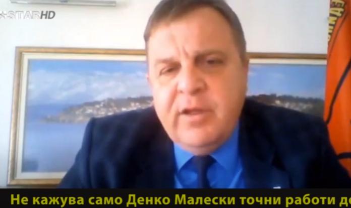 Каракачанов: И Бранко Тричковски и многу други во времето на Заев викаат дека Македонците биле Бугари пред 1944 година
