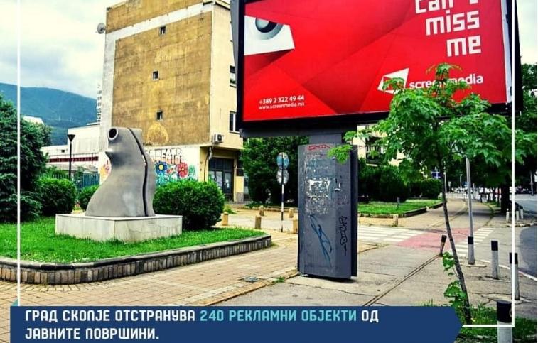 Жугиќ: Огромен дел од финансиски средства ќе се одлеат за дислокација на 250 билборди