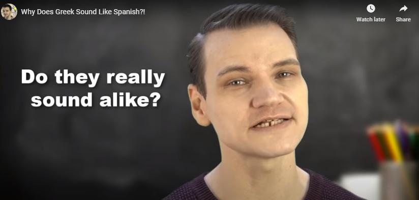 Зошто грчкиот и шпанскиот јазик звучат слично?