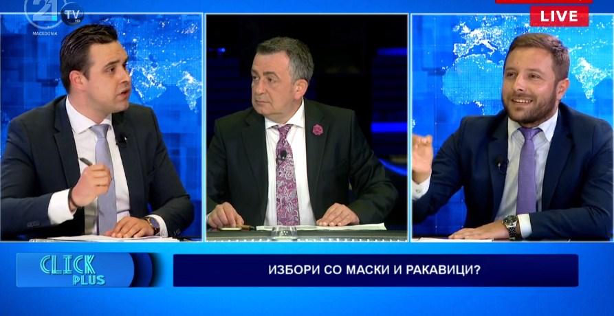 Арсовски: ВМРО-ДПМНЕ се грижи за здравјето на граѓаните додека СДСМ само декларативно