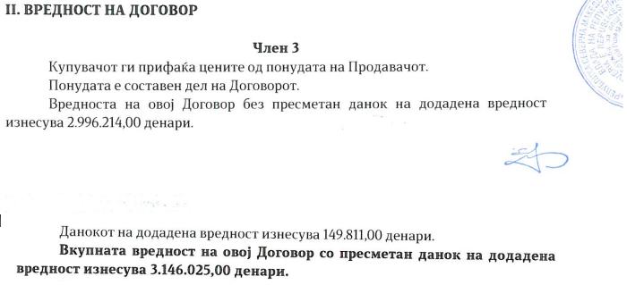Минатите месеци Владата јадела месо и бифтек за 62.000 евра