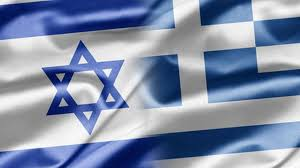 Грција и Израел потпишаа одбранбен договор