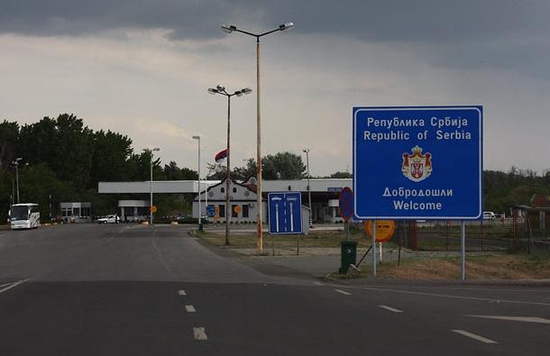 Србија од 1 јуни ги отвора границите