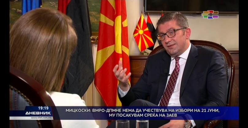 Мицкоски: Немаме менаџмент на владата со кризата