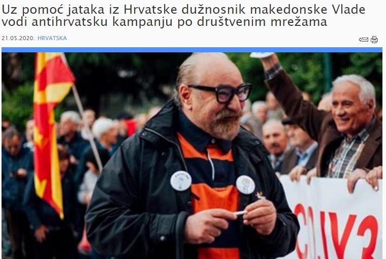Македонците од Словенија му одговорија на Тозија: Ќе те пријавиме во неколку европски институции!