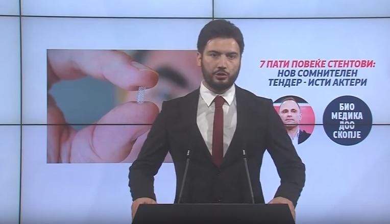 Јорданов: Скандалозен тендер за набавка на стентови во штипската болница доделен на фирмата на Жути БИО МЕДИКА