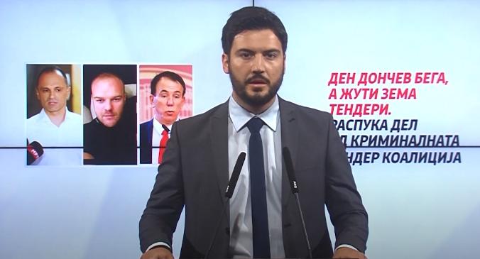 Јорданов: Распука дел од криминалната тендер коалиција, додека Дончев бега, Жути ја полни сметката