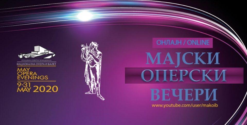 Мајските оперски вечери од 9 до 31 мај на Јутјуб каналот на НОБ