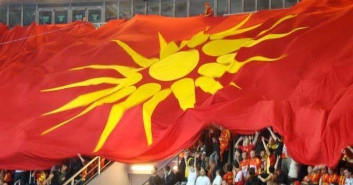 ФОТО: Македонската дијаспора со честитка за денот на македонското знаме