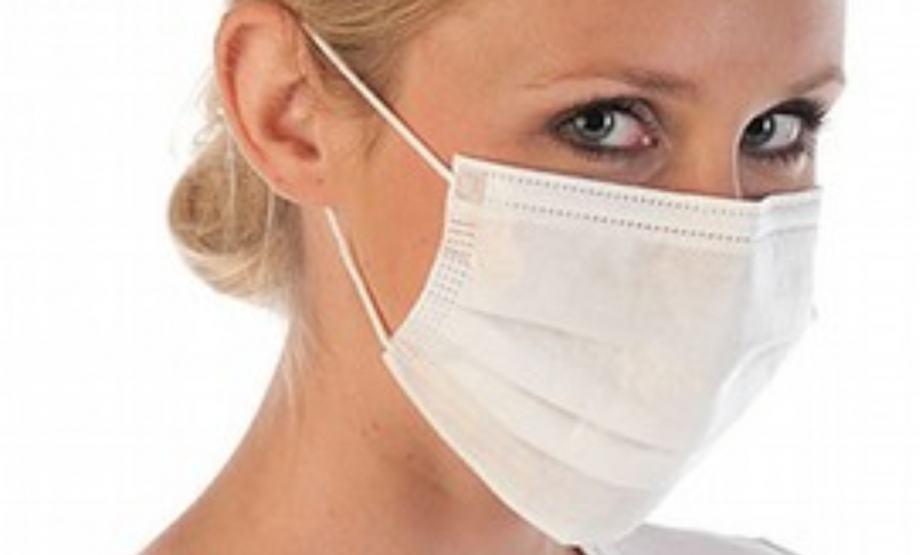 Направена заштитна маска низ која може да се јаде