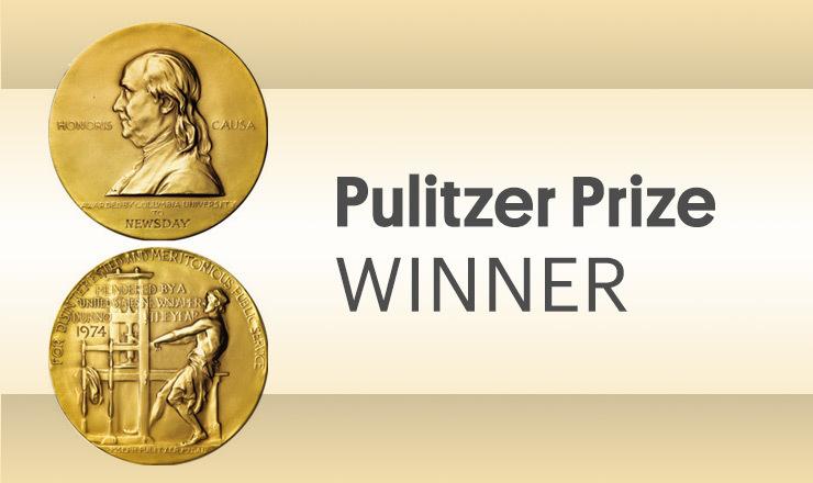 Имињата на добитниците на Пулицеровата награда ќе бидат објавени на 11 мај