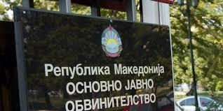 Јавно обвинителство: Нема пристигнати пријави за изборни нерегуларности