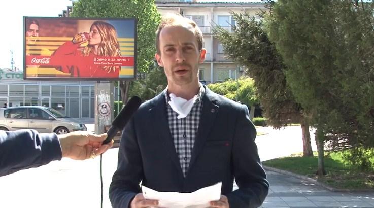 ОК на ВМРО-ДПМНЕ Прилеп: Aрамиите од СДСМ на Еурокомпизит им ветуваа нов живот, а се фатени во длабок криминал?
