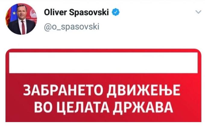 Спасовски објави Ковид19 мерки за Бајрам и доби болни коментари (ЛИНК)