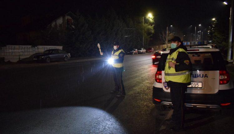 Предложени парични казни за седум лица во Скопје