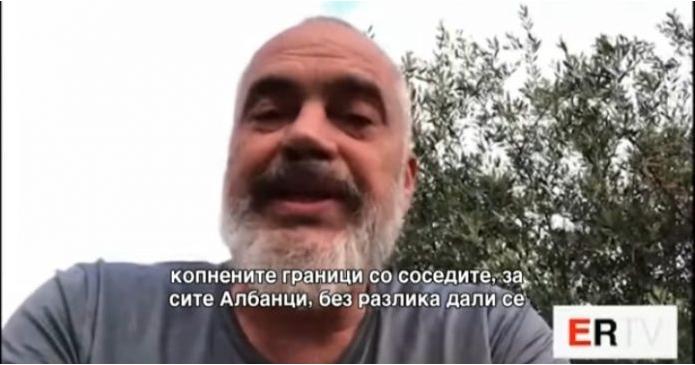 СДСМ ја обвини ВМРО-ДПМНЕ за лажна вест но видеото на Рама е вистина (ВИДЕО)