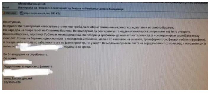 """Рашковски побарал список за елиминација на """"Сонцето од Кутлеш"""" (ДОКУМЕНТ)"""