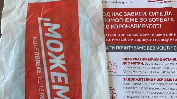 """Инцидент во Охрид:""""Ојте си дан ве фрлиме в езеро"""""""