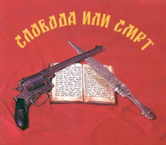 Гоце Делчев во македонското револуционерно наследство (2)