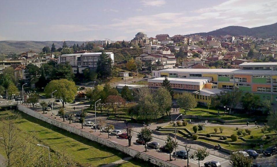 Штипските институции со намален број на вработени поради ширењето на коронавирусот