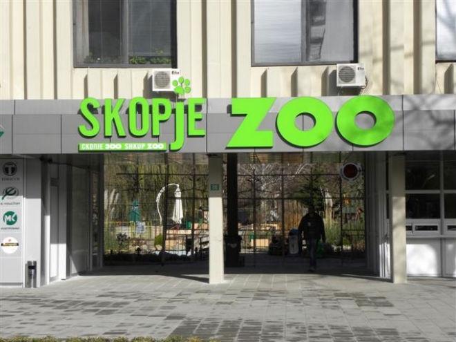 Бомба поставена во ЗОО Скопје