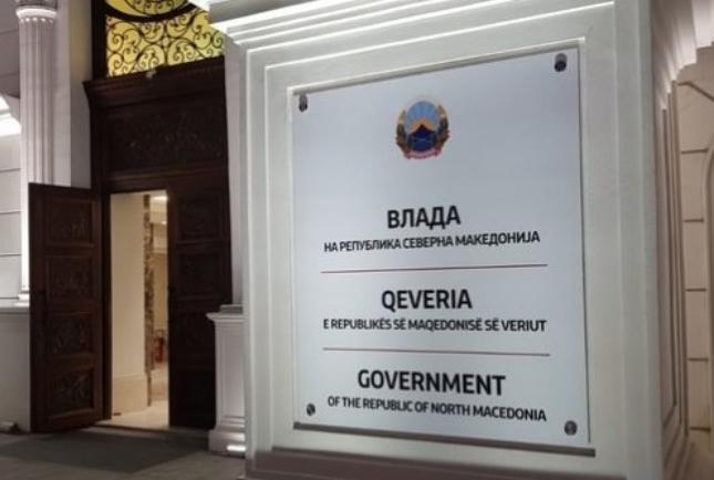 Заразен со коронавирус е вработен во македонската Влада, повеќе колеги во изолација