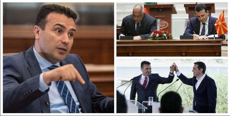 Ако ништо друго, на Заев му тргна со договорите и предавствата, на ред е Гоце Делчев и историјата