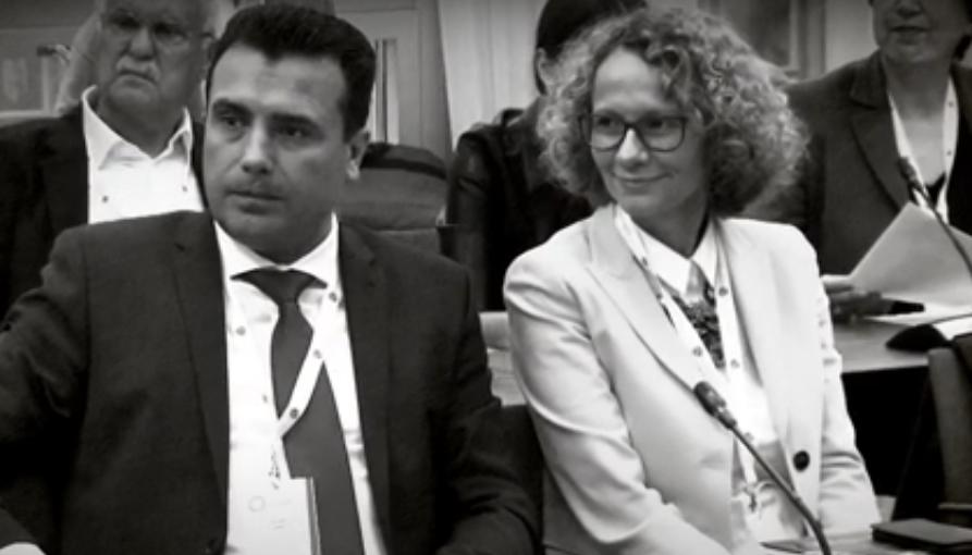 """Видео: """"Што направија Зоран Заев и неговата предавничка и криминална банда?"""""""