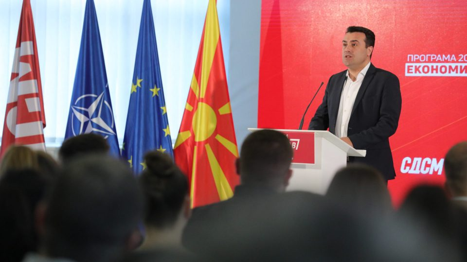 ВМРО-ДПМНЕ: Граѓаните ќе ги казнат конструкциите и местенките на СДСМ на следните избори