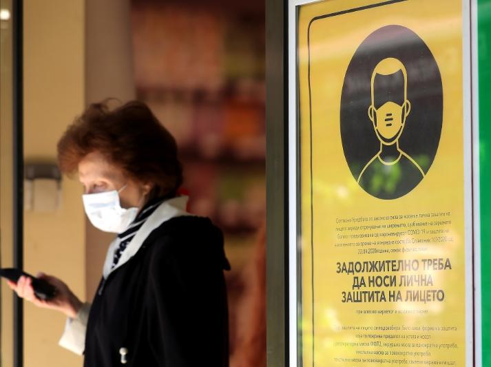 МВР: 805 лица не носеле маска, во изолација 213