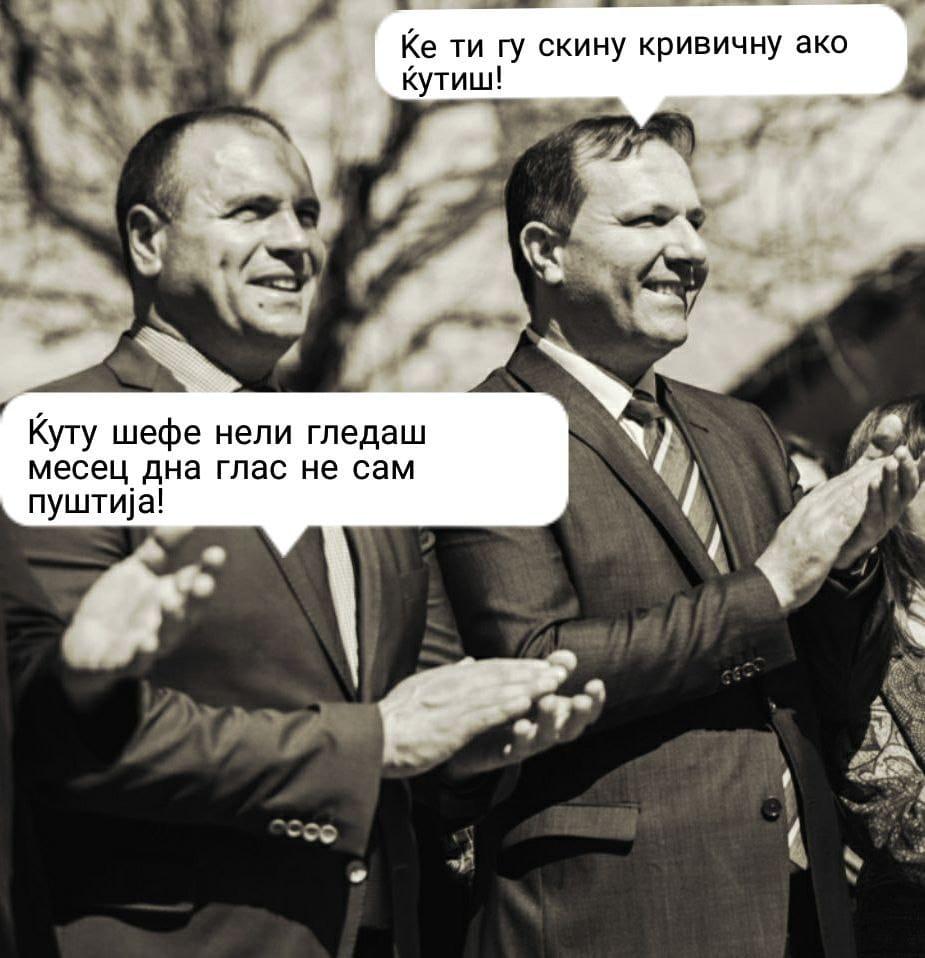 Божиновски: Куманово ова не го заслужува, откако Спасовски му поднесе кривична пријава на Димитриевски, тој никаде го нема!
