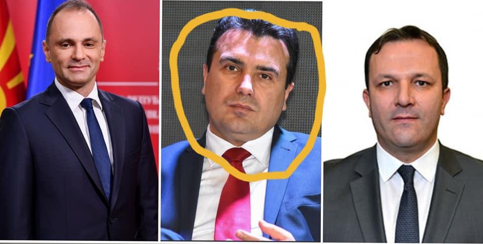 Милошовски: Зоран Заев треба кривично да одговара!
