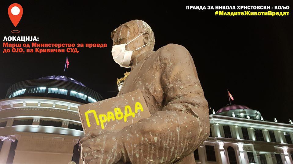 "Во вторник протест ""Правда за Кољо"": Да се стави крај на уличните убиства!"