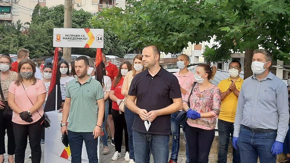 Мисајловски: Гази Баба сака достоинствена и горда Македонија