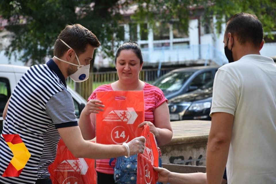 Муцунски: Граѓаните на Кисела Вода се жалат, СДСМ не заборави